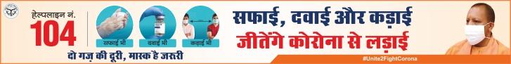 Header Ads – Logo